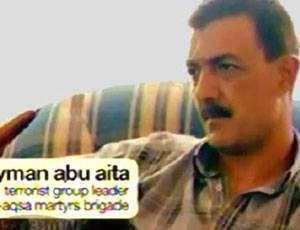 Bruno - Ayman Abu Aita