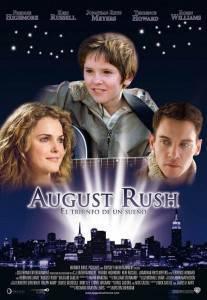 august_rush_ver3