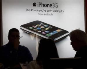 Attenzione Iphone