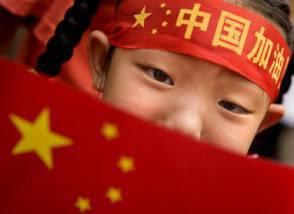 cina1 294x214 Borse: Europa positiva dopo la mossa cinese di allentare la politica monetaria