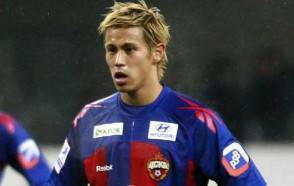 Calciomercato_Milan_Honda