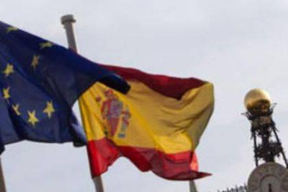 La bandiera spagnola e quella europea