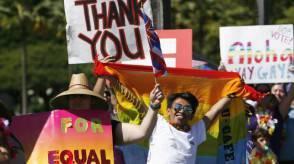 hawaii nozze gay con benedizione di obama