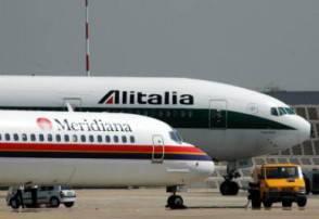 Alitalia e Meridiana