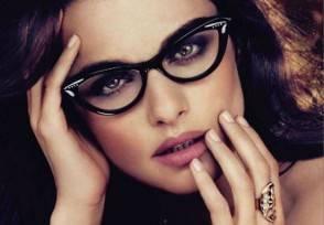 0-occhiali-da-vista-cat-eye
