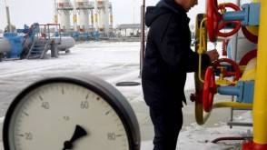 gas-ucraina-535x300