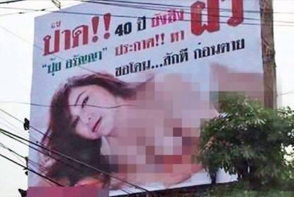 45-yr-old-virgin-desperate-for-sex-advertises-for-husband-on-billboard1