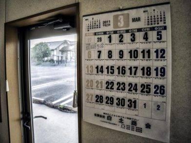fukushima-exclusion-zone-keow-wee-loong-02
