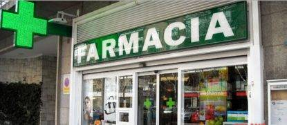 farmacia-generica-2