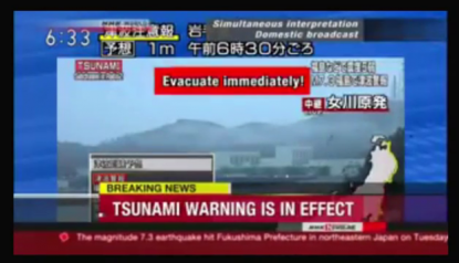 Tv giappone allarme terremoto
