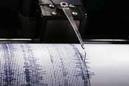 Scossa di terremoto avvertita in Umbria, magnitudo 3.7