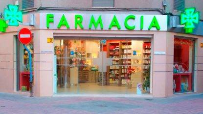 Aifa, ritirati cautelativamente lotti di Aspirina granulato e Alka Effer