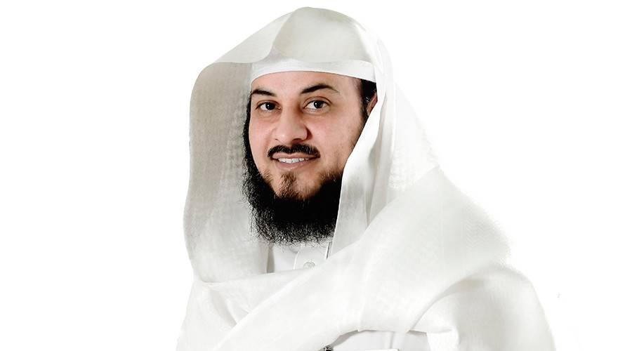 Imam saudita
