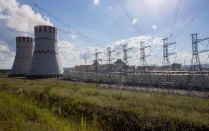 nube radioattiva sull europa