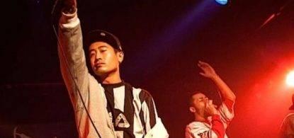 Gruppo hip hop cinese