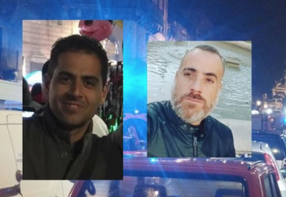 Rassegna 21.3. Dario e Giorgio, ecco chi sono i vigili del fuoco morti nell'esplosione a Catania