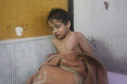 gas bambini