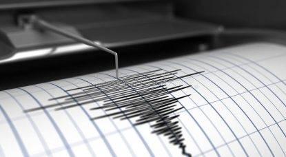 sciame sismico
