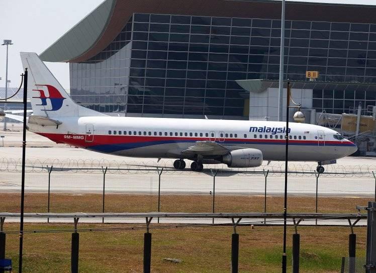 Il volo MH370 scomparso nel 2014