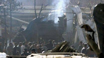 attentato terroristico a Kunduz