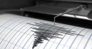 Violento terremoto