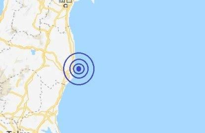 terremoto giappone magnitudo 5.2