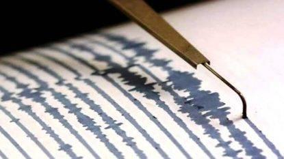 Terremoto centro Italia, magnitudo 3.1: terrore fra la gente, la popolazione in strada