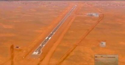 aeroporto segreto in australia