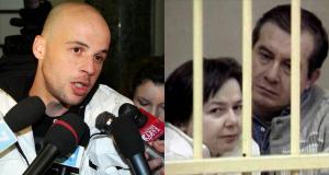 Strage di Erba, Azouz Marzouk
