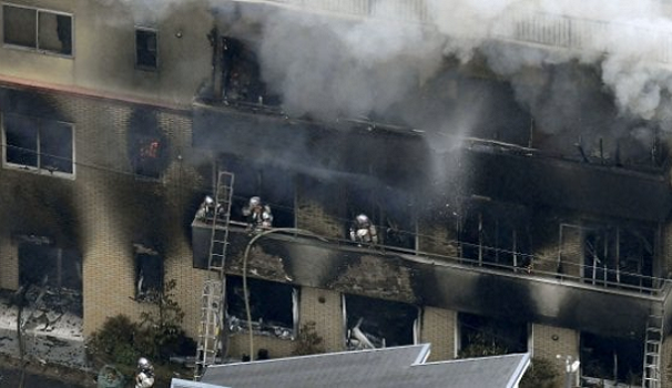 Giappone, Kyoto Animation in fiamme