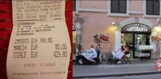 scontrino spaghetti turiste roma