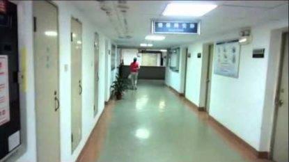 ospedale cina