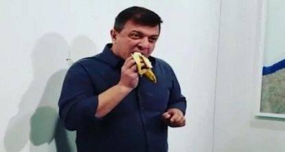 datuna banana cattelan
