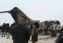 aereo caduto afghanistan