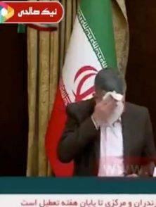 Iran conferenza stampa Coronavirus