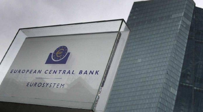 Corte Costituzionale tedesca, Quantitative Easing