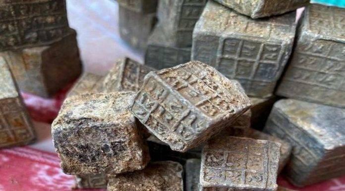 cubi metallo